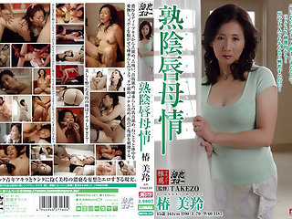mature asian jav censored